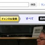 楽器メーカーB&Sが送るYouTubeチャンネル
