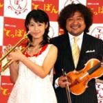 瀧本美織さん演じる次のNHK連続ドラマのヒロインはトランペット吹き!